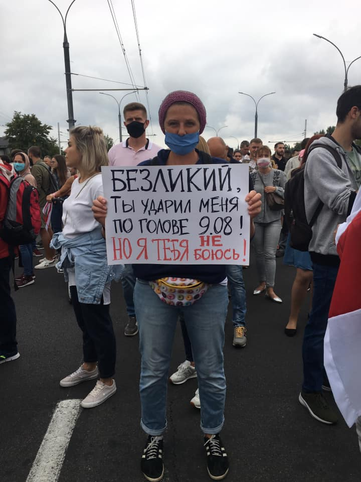 Aksana Haiko, Belarus protests, 2020